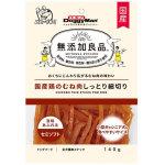 日本DoggyMan 無添加良品 國產 雞胸肉絲 140g 狗小食 DoggyMan 寵物用品速遞
