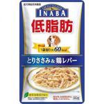 CIAO 狗濕糧 日本狗狗低脂肪袋裝濕糧 雞肉及雞肝 RD-02 80g (藍) (賞味期限 31.10.2021) 狗罐頭 狗濕糧 CIAO INABA 寵物用品速遞