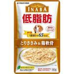 CIAO 狗濕糧 日本狗狗低脂肪袋裝濕糧 雞胸肉及雞軟骨 RD-04 80g (土黃) (賞味期限 31.10.2021) 狗罐頭 狗濕糧 CIAO INABA 寵物用品速遞