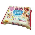 日本Life do plus 弱酸性 嬰幼兒柔軟濕紙巾 擦屁股用 80枚入*3包 生活用品超級市場 個人護理用品