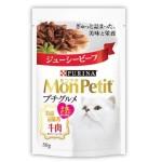 MonPetit Gourmet 特尚品味餐 牛肉 50g (12498458) 貓罐頭 貓濕糧 MonPetit 寵物用品速遞