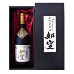 如空 大吟釀 720ml - 金賞受賞酒 清酒 Sake 其他清酒 清酒十四代獺祭專家