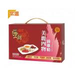 王朝 美麗四物滴雞精 (常溫版-10包裝) 生活用品超級市場 食用品