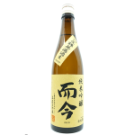 而今 八反錦 無濾過生 純米吟釀 720ml 清酒 Sake 而今 清酒十四代獺祭專家