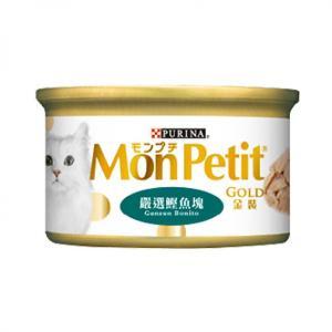 MonPetit-金裝系列-金裝嚴選鰹魚塊-85g-肉凍系列-綠-NE11638009-MonPetit-寵物用品速遞