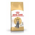 Royal Canin法國皇家 貓糧 英國短毛成貓配方 BSH 2kg (2557020010) 貓糧 Royal Canin 法國皇家 寵物用品速遞