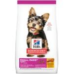 Hills希爾思 狗糧 幼犬小型犬專用系列 Small Paws 1.5kg (603830) 狗糧 Hills 希爾思 寵物用品速遞