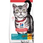 Hills希爾思 貓糧 室內成貓配方 Adult Indoor 3.5lb (5532) 貓糧 Hills 希爾思 寵物用品速遞