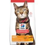 Hills希爾思 貓糧 成貓減肥配方 Adult Light 2kg (10302HG) 貓糧 Hills 希爾思 寵物用品速遞