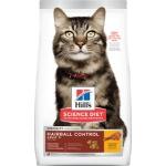 Hills希爾思 貓糧 高齡貓去毛球配方 Adult 7+ Hairball Control 7lb (8883) 貓糧 Hills 希爾思 寵物用品速遞