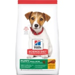 Hills希爾思 狗糧 幼犬細粒 Small Bites 12kg (604463) 狗糧 Hills 希爾思 寵物用品速遞