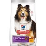 Hills希爾思 狗糧 成犬胃部及皮膚敏感專用配方 Sensitive Stomach & Skin 30lb (8839) 狗糧 Hills 希爾思 寵物用品速遞