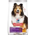 Hills希爾思 狗糧 成犬胃部及皮膚敏感專用配方 Sensitive Stomach & Skin 4lb (10115) 狗糧 Hills 希爾思 寵物用品速遞