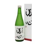 洗心 純米大吟釀 720ml 清酒 Sake 其他清酒 清酒十四代獺祭專家