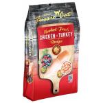 Fussie Cat Market Fresh 純天然貓糧 雞肉及火雞配方 Chicken & Turkey 10lb (紅) (FU-CT3) 貓糧 Fussie Cat 高竇貓 寵物用品速遞
