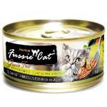 Fussie-Cat高竇貓-純天然貓罐頭-黑鑽-吞拿魚-青口-Tuna-with-Mussels-80g-黑-FU-LBC-Fussie-Cat-高竇貓-寵物用品速遞