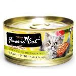 Fussie-Cat高竇貓-純天然貓罐頭-黑鑽-吞拿魚-蝦肉-Tuna-with-Shrimp-80g-淡黃-FU-RDC-Fussie-Cat-高竇貓-寵物用品速遞