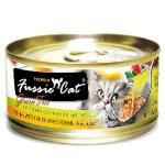 Fussie-Cat高竇貓-純天然貓罐頭-黑鑽-吞拿魚-鯷魚-Tuna-with-Anchovies-80g-橙黃色-FU-PUC-Fussie-Cat-高竇貓-寵物用品速遞