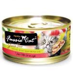 Fussie-Cat高竇貓-純天然貓罐頭-黑鑽-吞拿魚-Tuna-80g-粉紅-FU-TUC-Fussie-Cat-高竇貓-寵物用品速遞