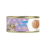 My baby 貓罐頭 吞拿魚塊 Flaked Tuna 85g (紫) (90401394B) 貓罐頭 貓濕糧 My baby 寵物用品速遞
