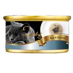 My baby 貓罐頭 吞拿魚及海藻 Tuna with Seaweed 85g (墨綠) (90401402B) 貓罐頭 貓濕糧 My baby 寵物用品速遞