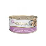 Applaws-天然優質貓罐頭-鯖魚及沙甸魚-Mackerel-with-Sardine-70g-淺紫-1015-Applaws-寵物用品速遞