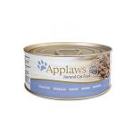 Applaws-天然優質貓罐頭-海魚-Ocean-Fish-70g-淺藍-1005-Applaws-寵物用品速遞
