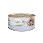 Applaws-天然優質貓罐頭-吞拿魚及芝士-Tuna-with-Cheese-70g-淺淺藍-1007-Applaws-寵物用品速遞