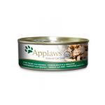 Applaws-天然優質貓罐頭-吞拿魚及紫菜-Tuna-with-Seaweed-70g-綠-1009-Applaws-寵物用品速遞