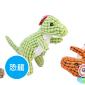 狗狗玩具-Aduck-毛絨益智磨牙耐咬潔齒狗狗訓練玩具-恐龍-顏色隨機-狗狗