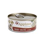 Applaws 天然優質狗罐頭 雞胸 Chicken Breast 156g (3001) 狗罐頭 狗濕糧 Applaws 寵物用品速遞