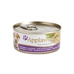 Applaws 天然優質狗罐頭 雞柳及蔬菜 Chicken Breast with Vegetables 156g (3002) 狗罐頭 狗濕糧 Applaws 寵物用品速遞