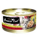 Fussie-Cat高竇貓-純天然貓罐頭-黑鑽-吞拿魚-蟹肉-Tuna-with-Ocean-Fish-80g-淺紅-FU-BLC-Fussie-Cat-高竇貓-寵物用品速遞
