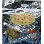 IMEX Freeze Dry Chicken 日本寵物冷凍脫水雞肉 1000g (FDS98525) 貓小食 其他 寵物用品速遞