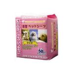 Golden Pet Sheets 強力吸濕除臭加厚寵物尿墊 狗尿墊 狗尿片 [45*60 M碼 50枚入] (GD053737) 狗狗 狗尿墊 寵物用品速遞