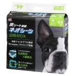 日本NEO SHEET DX W 消臭炭超厚型寵物尿墊 狗尿墊 狗尿片 [45*60 L碼 44枚入] (綠) 狗狗 狗尿墊 寵物用品速遞
