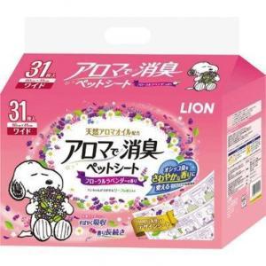 狗尿墊-日本LION-薰衣草寵物尿墊-狗尿墊-狗尿片-45x60-L碼-31枚入-狗狗-寵物用品速遞
