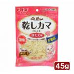 日本Petio 白身魚魚絲 扇貝味 乾 45g 貓小食 Petio 寵物用品速遞