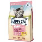 Happy Cat Minkas Kitten Care 初生貓營養配方 (五星期到六個月) 10kg (70406) 貓糧 Happy Cat 寵物用品速遞