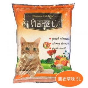 貓咪星球-礦物貓砂-貓咪星球-高級凝結礦物貓砂-薰衣草味-5L-礦物貓砂-寵物用品速遞