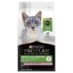PURINA PROPLAN冠能 絕育貓體重控制配方 Sterilised 1.5kg (12433177) 貓糧 PROPLAN 冠能 寵物用品速遞