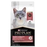PURINA PROPLAN冠能 成貓美毛亮麗配方 三文魚 Derma Plus 1.5kg (12433232) 貓糧 PROPLAN 冠能 寵物用品速遞