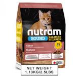 nutram紐頓-nutram-SOUND紐頓-幼貓配方貓糧-S1-1_13kg-Nutram-紐頓-寵物用品速遞