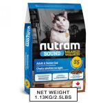 nutram紐頓-nutram-SOUND紐頓-成貓配方貓糧-S5-1_13kg-Nutram-紐頓-寵物用品速遞