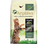 Applaws 成貓糧 雞肉羊肉配方 Chicken with Extra Lamb 2kg (4024) 貓糧 Applaws 寵物用品速遞
