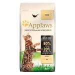 Applaws 成貓糧 雞肉配方 Adult Chicken 2kg (4022) 貓糧 Applaws 寵物用品速遞