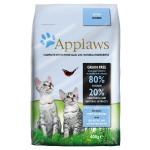 Applaws 幼貓糧 雞肉配方 Kitten Chicken 2kg (4021) 貓糧 Applaws 寵物用品速遞