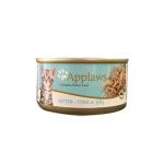 Applaws-啫喱幼貓罐頭-吞拿魚-Kitten-Tuna-in-Jelly-70g-淺綠-1044-Applaws-寵物用品速遞
