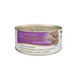 Applaws-啫喱貓罐頭-鯖魚及鯛魚-Mackerel-with-Seabream-in-Jelly-70g-紫-1034-Applaws-寵物用品速遞