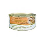 Applaws-啫喱貓罐頭-雞胸及鯖魚-Chicken-with-Mackerel-in-Jelly-70g-淺橙-1035-Applaws-寵物用品速遞